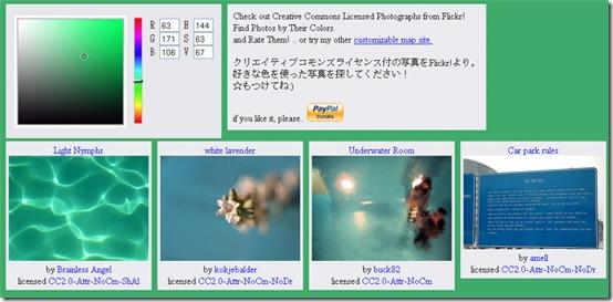 flickr-color